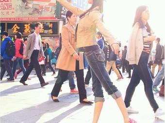 天津舞蹈培训中心(和平区健身旗舰店)