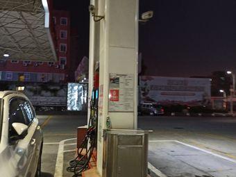 江长石油贺浩油站加油站
