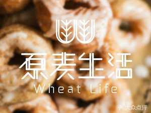 原麦生活wheatlife