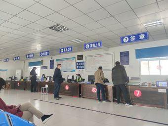 郑州盛通机动车检测站