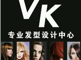 Vk造型(vK造型)