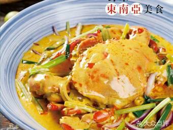 野米东南亚餐厅(欢乐海岸店)
