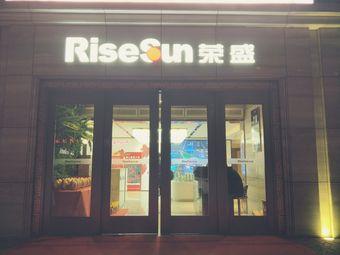 RiseSUN荣盛新品营销中心