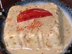 小川洋风料理(太和里店)的冷豆腐