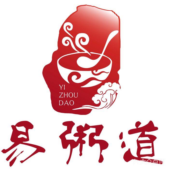 易粥道图片-北京粥店-大众点评网图片