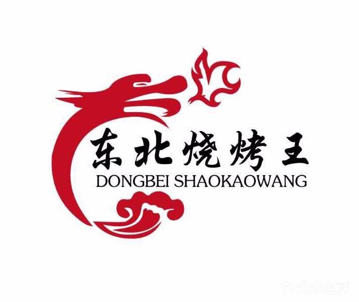 北京精雕集团logo