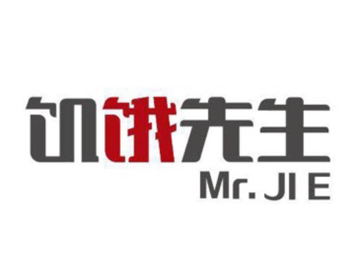 logo logo 标志 设计 矢量 矢量图 素材 图标 1242_933