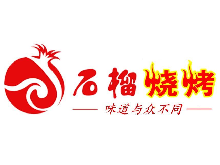 logo logo 标志 设计 矢量 矢量图 素材 图标 859_644