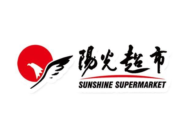 logo logo 标志 设计 矢量 矢量图 素材 图标 593_445