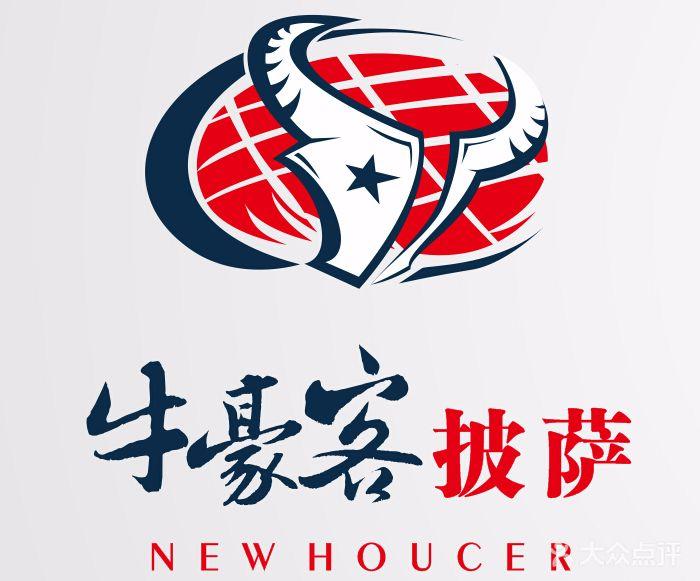 logo logo 标志 设计 矢量 矢量图 素材 图标 700_581