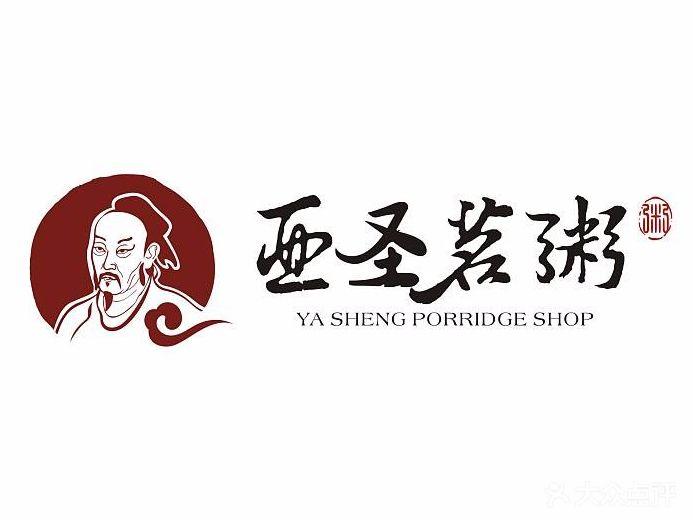 logo logo 标志 设计 矢量 矢量图 素材 图标 693_520图片