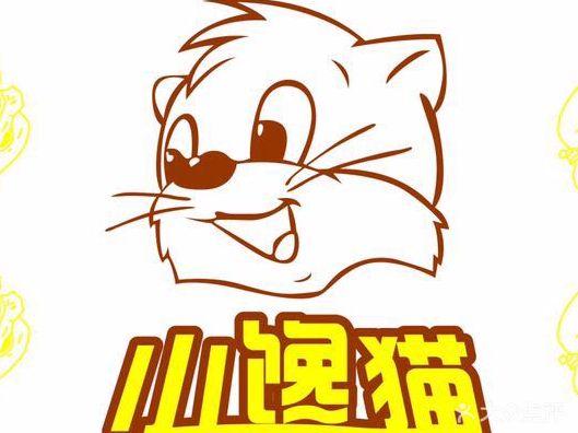 小馋猫重庆酸辣粉