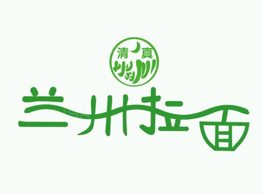 logo logo 标志 设计 矢量 矢量图 素材 图标 1080_810