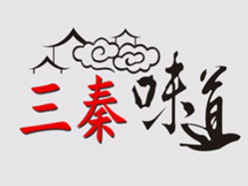 logo logo 标志 设计 矢量 矢量图 素材 图标 1055_791