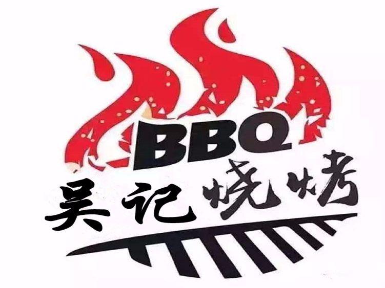 logo logo 标志 设计 矢量 矢量图 素材 图标 751_563