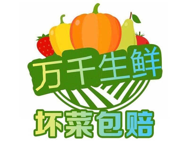 logo logo 标志 设计 矢量 矢量图 素材 图标 797_598