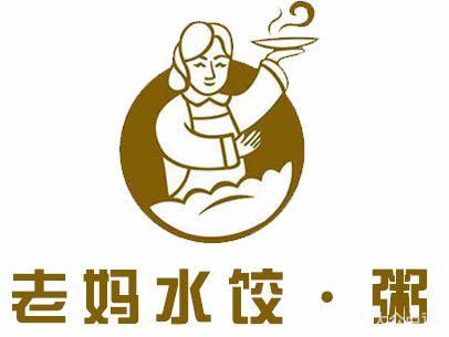 老妈水饺,粥图片-北京粥店-大众点评网图片