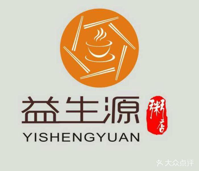 益生源粥店图片-北京快餐简餐-大众点评网图片