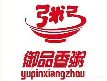 贡品香粥图片-北京粥店-大众点评网图片