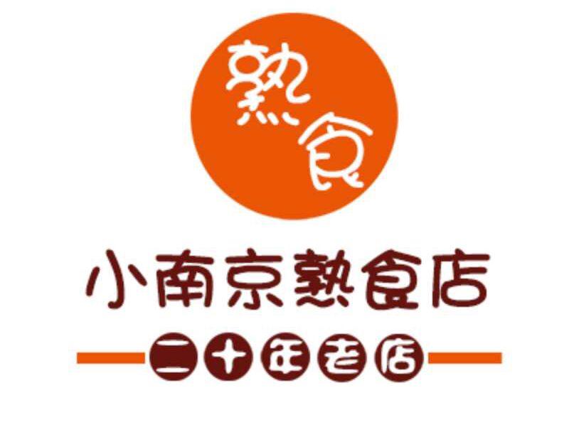 logo logo 标志 设计 图标 800_601