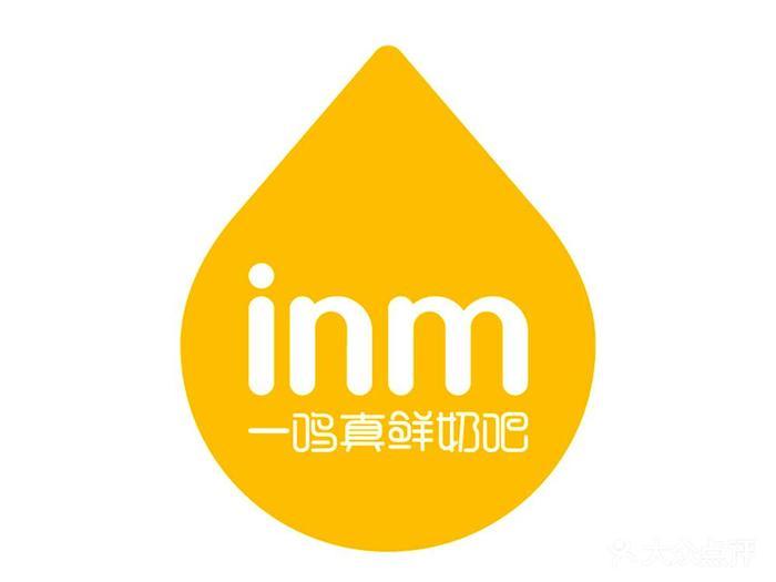 logo logo 标志 设计 图标 700_525图片