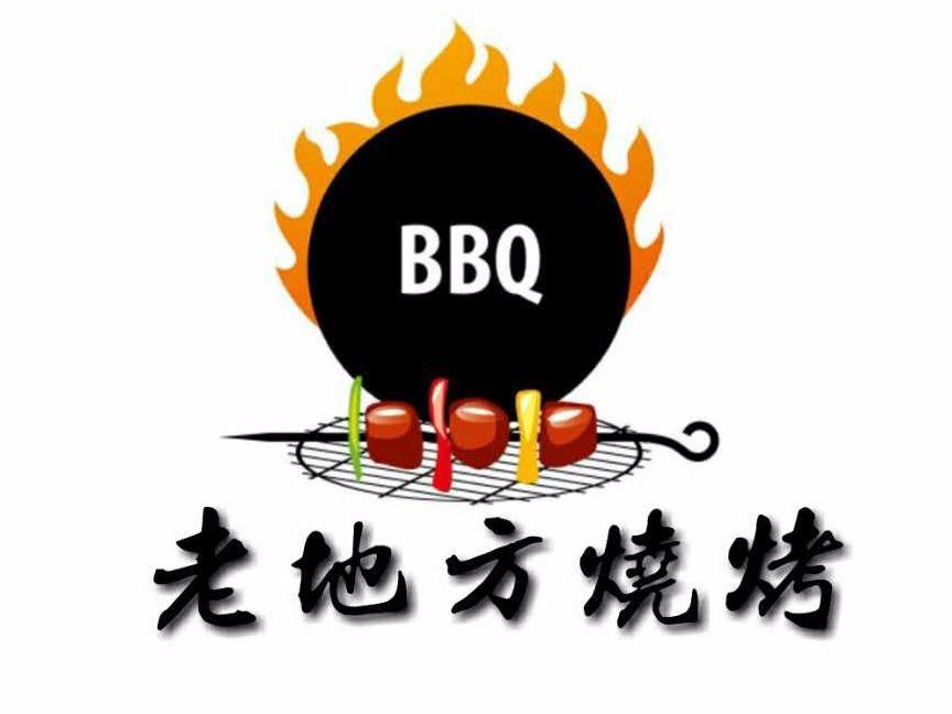 logo logo 标志 设计 图标 864_648