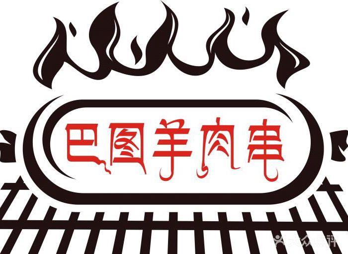 logo logo 标志 设计 矢量 矢量图 素材 图标 700_511
