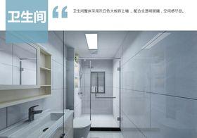 120平米四室兩廳現代簡約風格衛生間圖