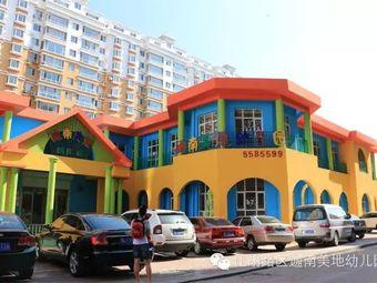 迦南美地幼儿园(华圣欧洲城东)