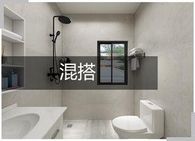 130平米三室一厅混搭风格卫生间效果图