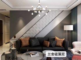 140平米四室两厅北欧风格客厅图
