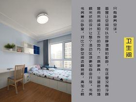 110平米三现代简约风格儿童房装修案例