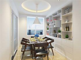 110平米三室两厅现代简约风格餐厅欣赏图
