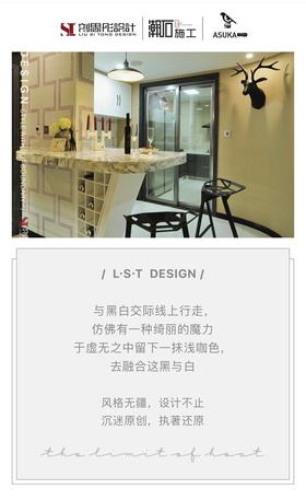 豪华型140平米三室两厅其他风格其他区域设计图