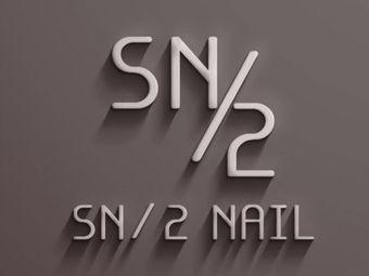 SN-2日式美甲美睫