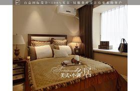 富裕型120平米三室两厅美式风格卧室图片