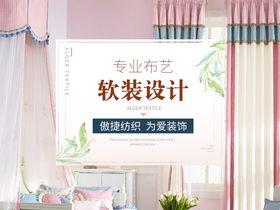 傲捷全屋定制窗帘软装工作室(维亚店)