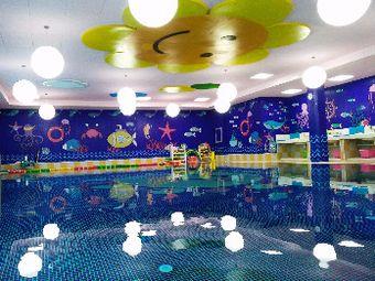陽陽親子游泳俱樂部