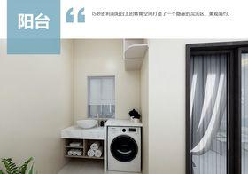 120平米四室兩廳現代簡約風格陽臺圖