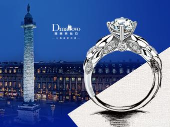 Dmallovo玛丽莱钻石(茂业天地店)