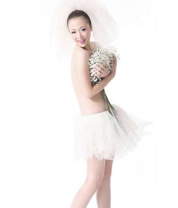 裸体结婚照时尚背后有多少隐忧