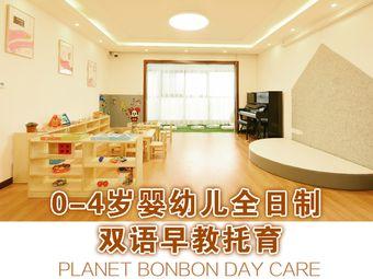 星糖国际早教日托中心(未来方舟店)