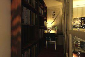 5-10万90平米混搭风格书房欣赏图