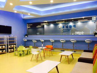 蓝鲸国际少儿游泳训练中心(群力店)