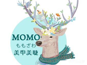 MOMOももざわ日式美甲美睫