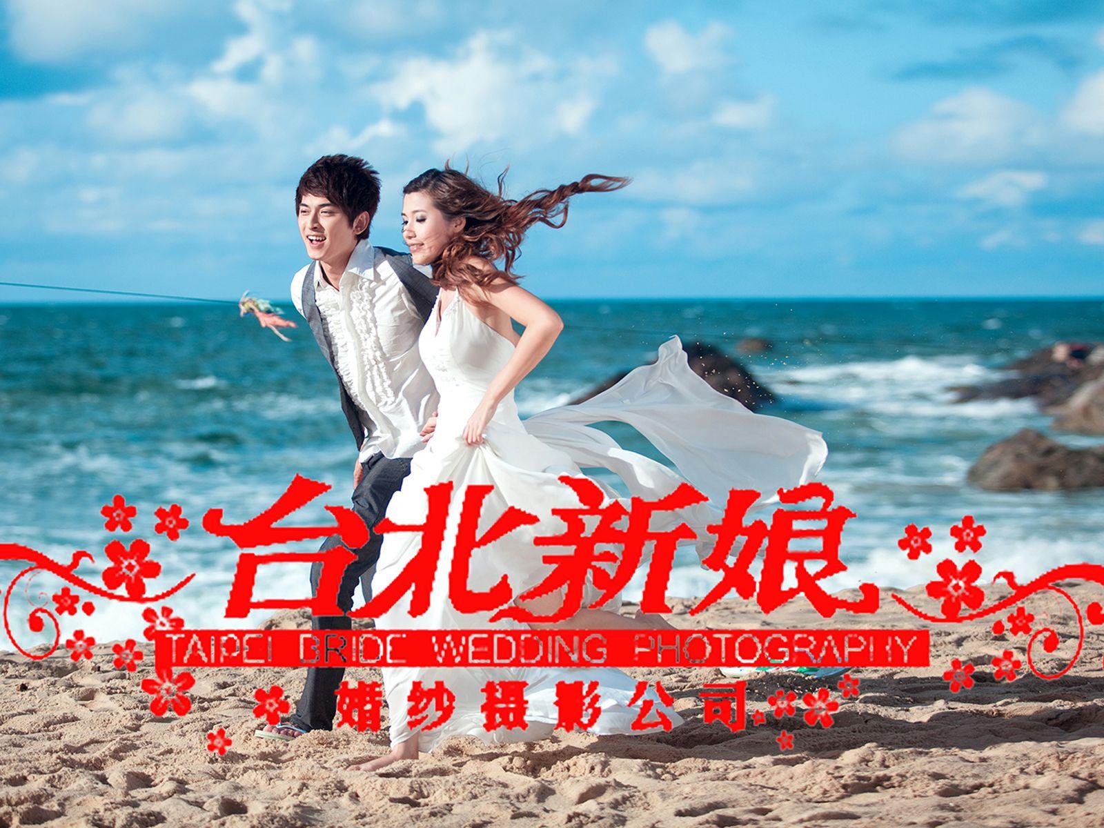 台北新娘婚纱摄影(长安店)