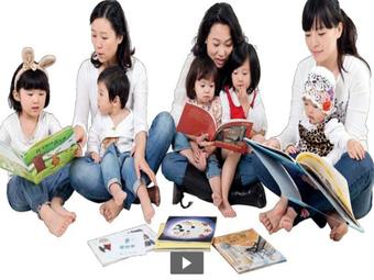 习书阁儿童绘本教育馆