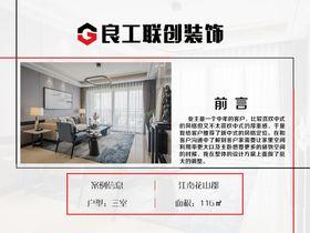 110平米三室两厅新古典风格其他区域装修图片大全