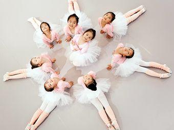 Ariel Ballet爱丽儿芭蕾(百丽广场店)