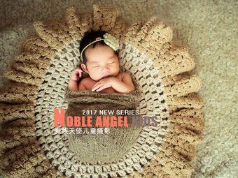贵族天使 Noble Angel儿童摄影